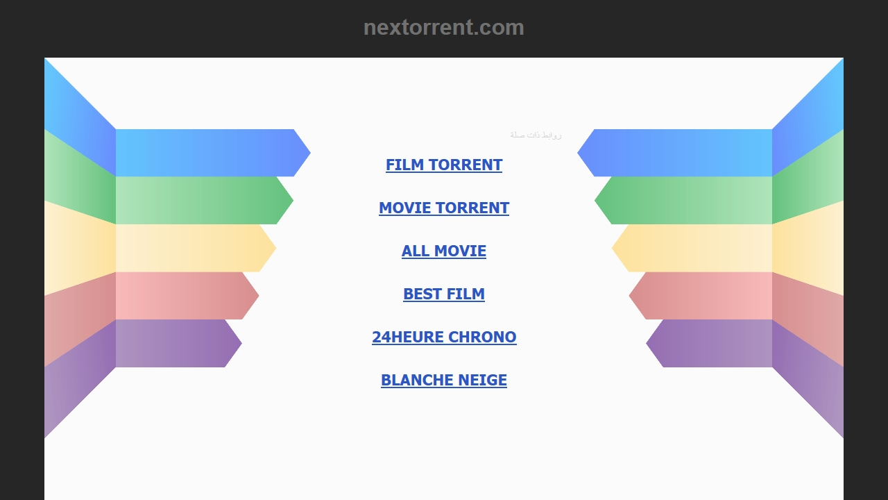 nextorrent site de streaming gratuit